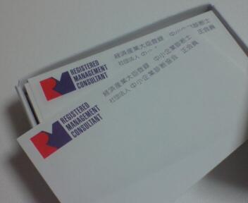 DSC04218.jpg