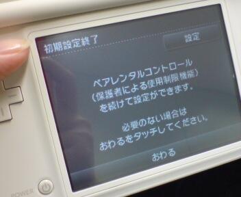 DSC04432.jpg
