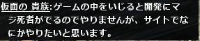 kaiwa16.jpg