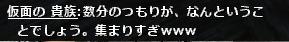 kaiwa23.jpg