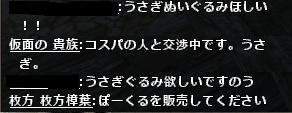 kaiwa24.jpg