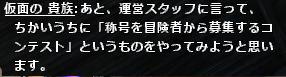 kaiwa31.jpg