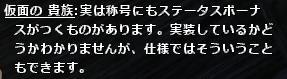 kaiwa32.jpg