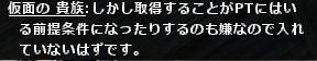 kaiwa33.jpg