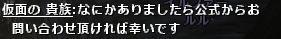 kaiwa8.jpg