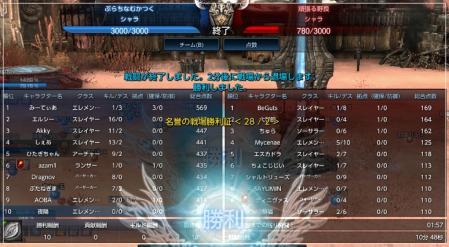SS(TERA_ScreenShot_20120414_003722).jpg