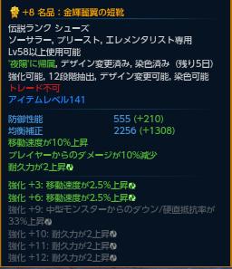 SS(TERA_ScreenShot_20120420_034057).png