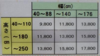 2010-01-03 スマート