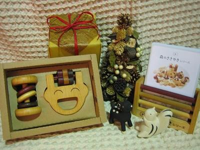 20091113木のおもちゃ01