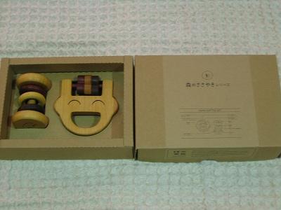 20091113木のおもちゃ02