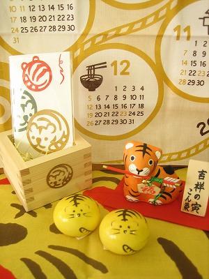 2009.12.16 テヌグイ
