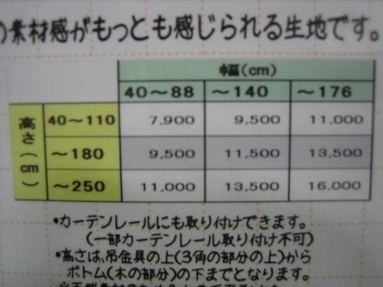 カーム2010-103 3