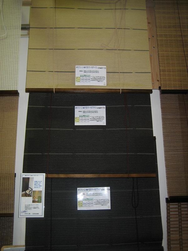 2010-01-03 スマート 2