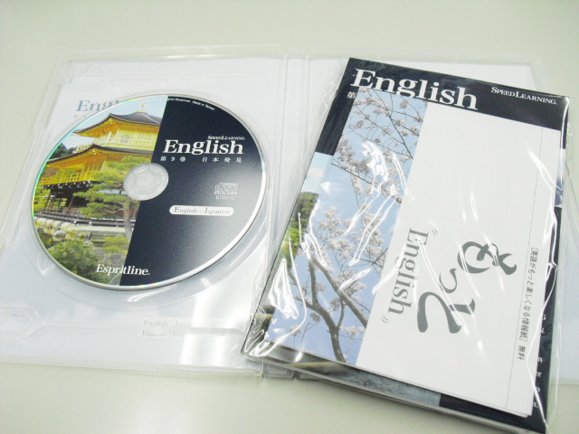 20100130-001.jpg
