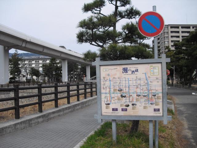 20100217-01.jpg