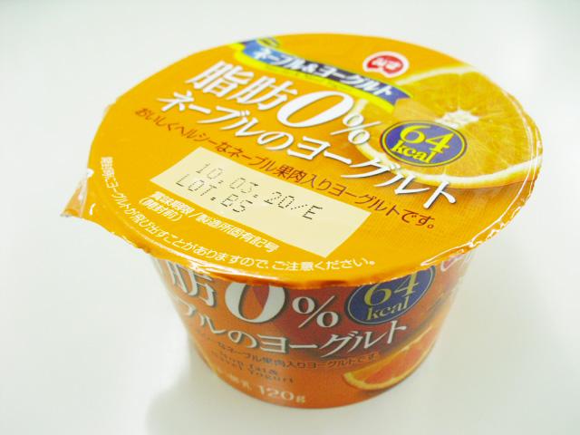 20100314-01.jpg