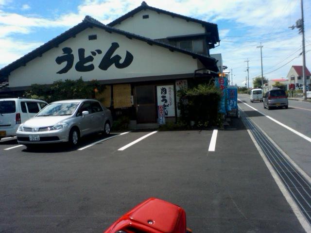 20100818-01.jpg