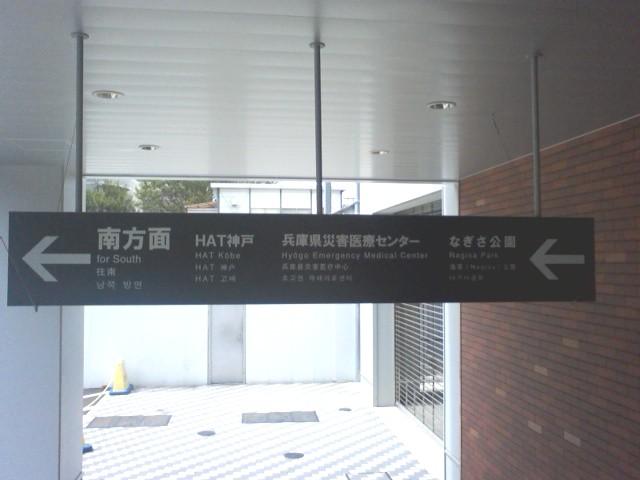 20100908-01.jpg