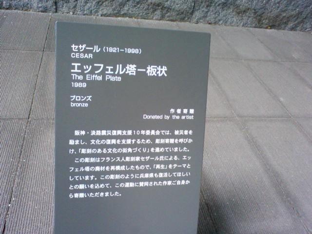 20100908-06.jpg