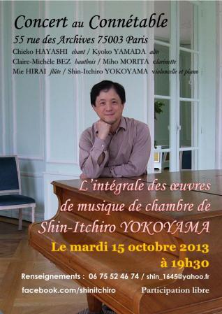 Shin-Itchiro 15,10,2013 affiche