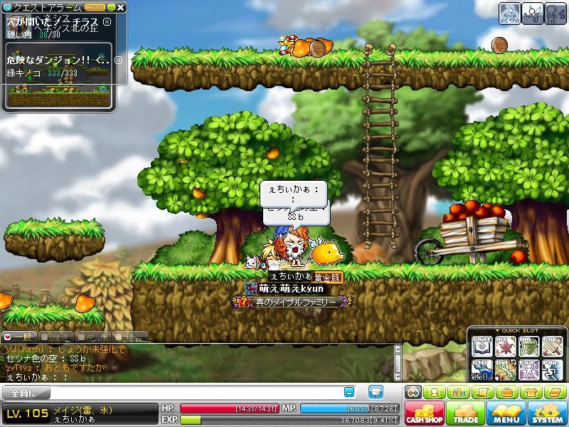 Maple110103_111937.jpg