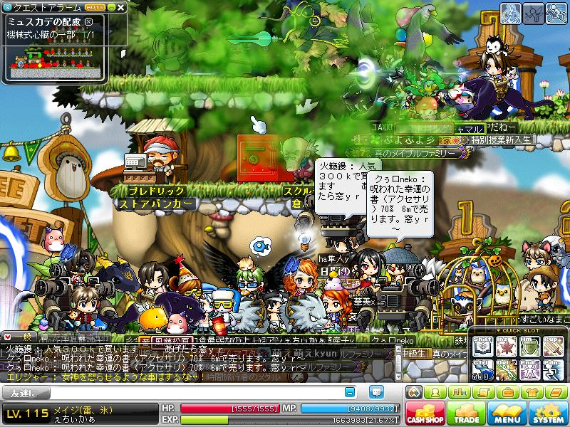 Maple110212_202024.jpg