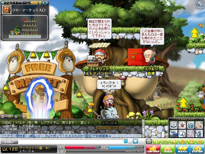 Maple110223_174741.jpg