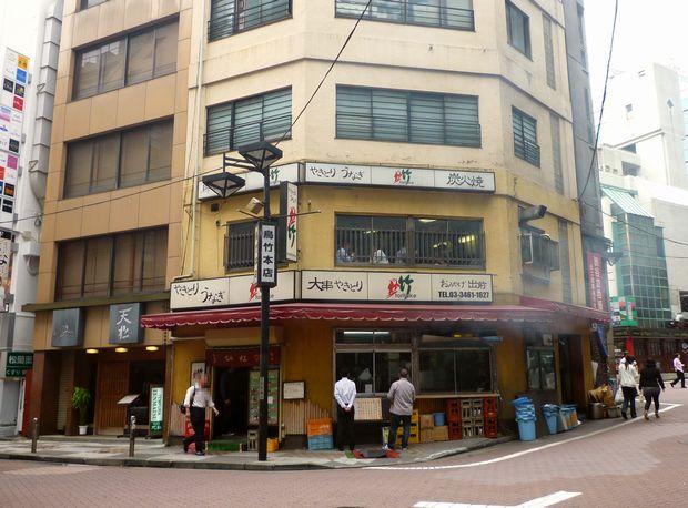 『鳥竹総本店』外観