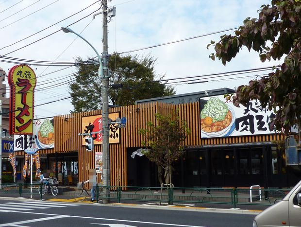 『丸源ラーメン 練馬関町店』外観