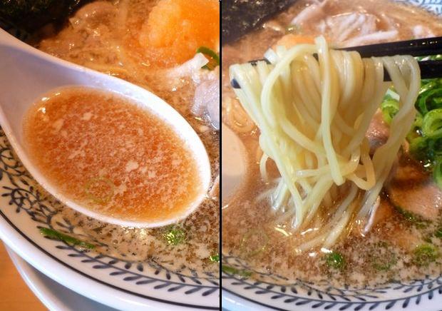 『丸源ラーメン 練馬関町店』肉そば(スープ・麺)