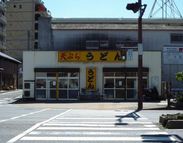 『天ぷらうどん』外観