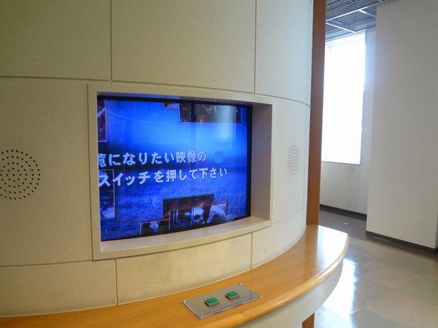 長浜鮮魚市場・市場会館内 魚っちんぐプラザ(ボタン式説明画面)