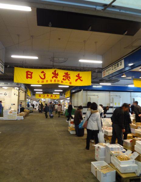 長浜鮮魚市場・市民感謝デー(2012年3月開催時) 会場内