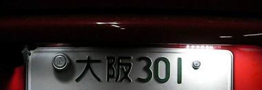 091216 (3)