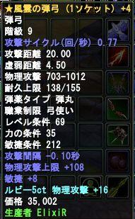 2011-06-22 23-52-49