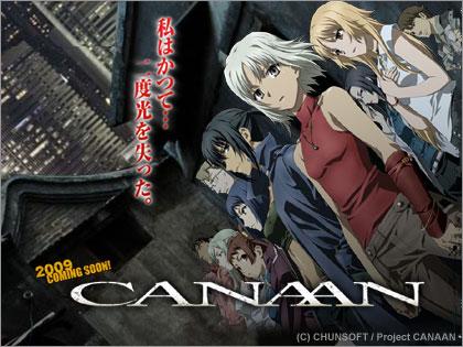 CANAAN_428.jpg