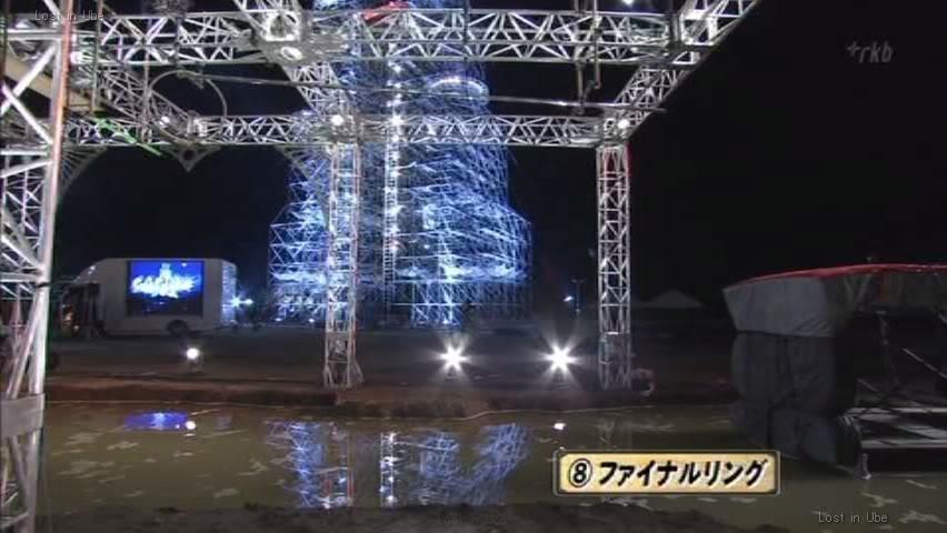 SASUKE2008_3rdStage-8-FinalRing.jpg