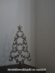 christmas07.jpg