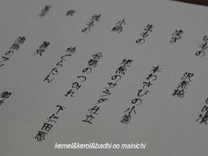 shikinokura09.jpg