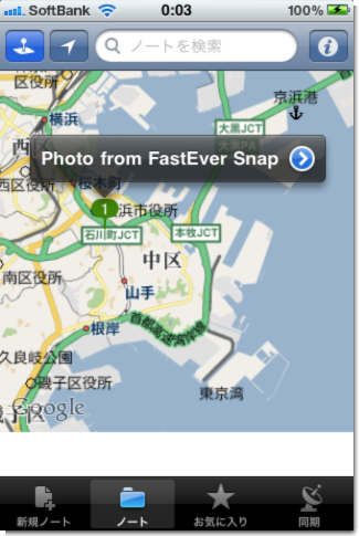 FastEver Snap-EverNote