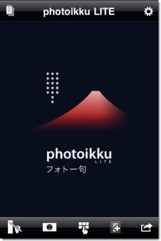 フォト一句(1).jpg