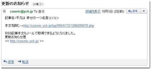 EverNote_koushin.jpg