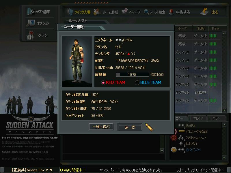 ScreenShot_41.jpg