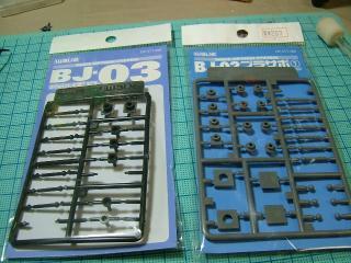 MS09R2-BJ03