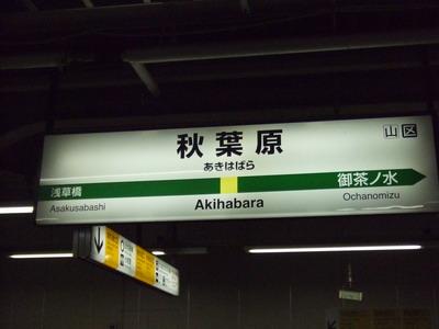 a照片 001 (18)