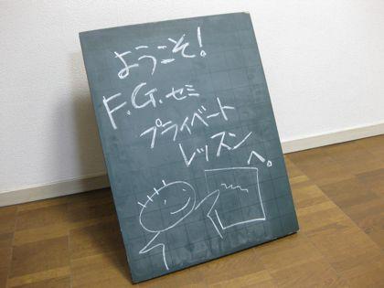fg-lsn.jpg