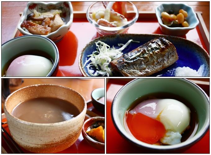 茶粥700円