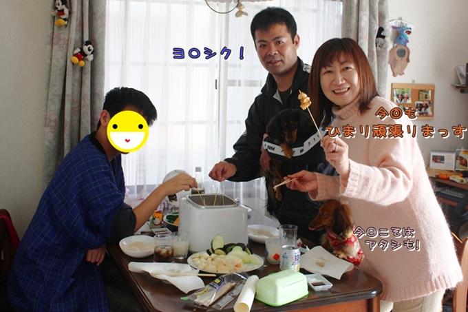 新年会スタート!