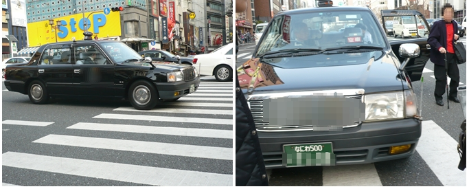 びっくりタクシー