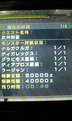 DVC00042.jpg